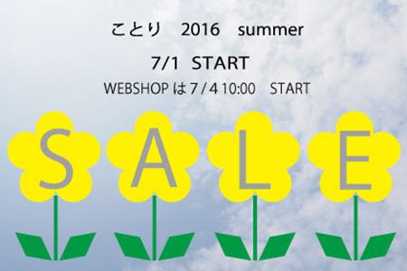 SALE Spring/Summer